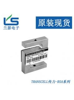 Transcell BSA-25kg