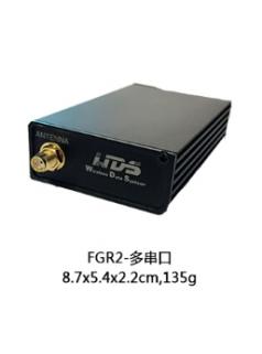 华夏盛(WDS)FGR2/NANO系列高速跳频电台/模块FGR2-多串口