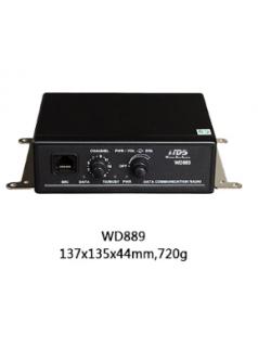 华夏盛(WDS)多信道调频对讲机WD889/WD250多信道调频对讲机及配套无线调制解调器