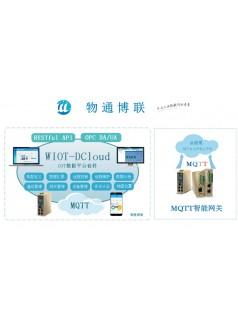 支持西门子S7-1500数据采集的MQTT网关配置流程
