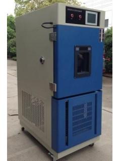 GDW-100小型高低温试验箱/专为进电梯楼设计