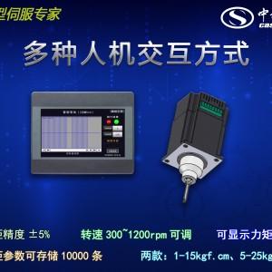 高精准扭力控制 智能电动螺丝批_中科伺服