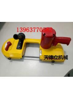 FDJ-120型气动线锯 金属锚杆切割 气动线锯