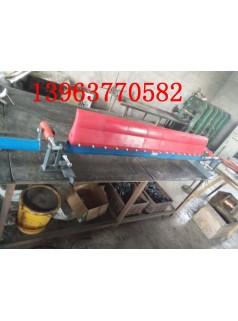 H-1000型聚氨酯清扫器 头道输送带清扫器