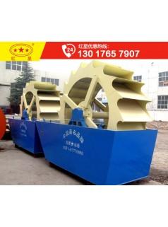 人工洗山砂就用轮斗式洗砂机,操作简单,价格实惠J76