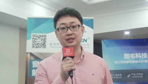 物联网时代的中国传感器发展之路 ()