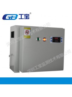 深圳工宝GBCS-DZ02顶置式排水除湿装置