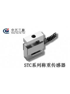 中兴三原供应STC系列称重传感器