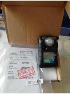 国产测氧仪便携式O2氧气检测仪
