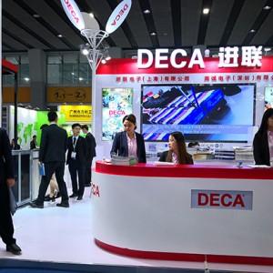 SAIF 2019广州工业自动化展上的深圳企业