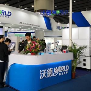 2019 SAIF广州国际工业自动化展上的广东企业