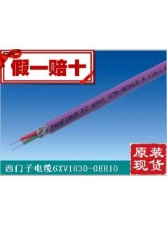 西门子工业以太网网络屏蔽DP总线电缆