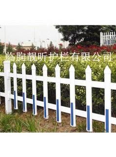 保养PVC草坪护栏的方法