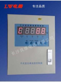 北京BWDK-3207IIDL420干式变压器温控箱