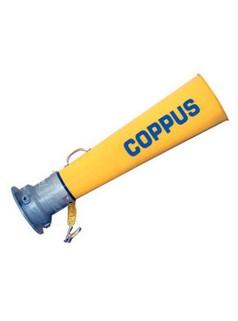 美国COPPUS蒸汽涡轮机
