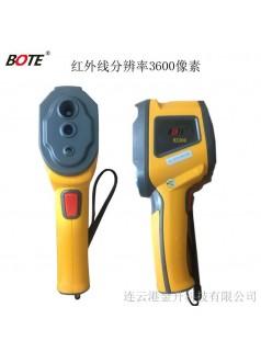 阳泉博特RX500手持红外热成像仪可连接电脑