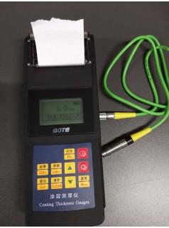 阳泉博特RCL-860双探头涂层测厚仪带打印机