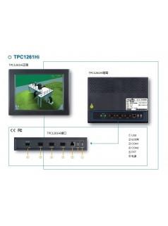 昆仑通态触摸屏TPC1261HI 高性能嵌入式一体化触摸屏