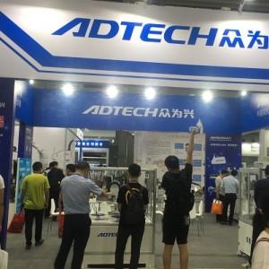 第93届中国电子展深圳企业争放光彩