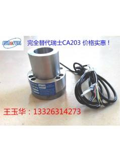 安徽测量辊配合使用SF非活动轴张力传感器