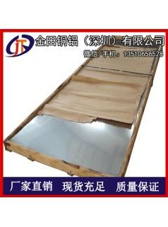 c7541高韧性耐高温白铜板,B30耐腐蚀白铜板11mm