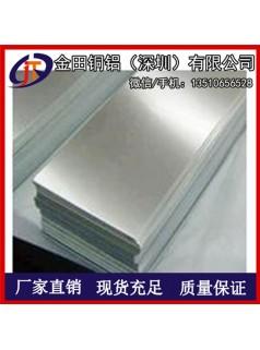 c6880进口耐冲击白铜排-B25高强度焊接白铜排