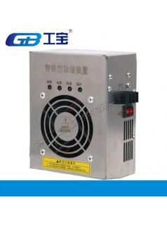 GB-7040T广东工宝工业除湿机