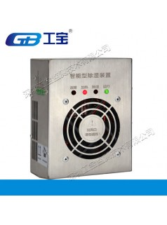 GB-7060T广东工宝加热除湿装置耐压强度高