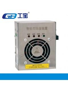 GB-7040广东工宝顶置式除湿装置优质批发