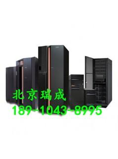 全新正品 IBM服务器 42U机柜 93074RX 42U标准服务器机柜