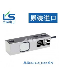 CBSA-1T传感器CBSA-2T韩国CTAplus