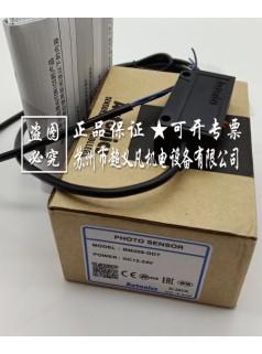 奥托尼克斯Autonics光电传感器BM200-DDT