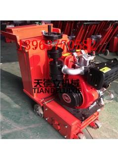 XBJC-300型柴油动力铣刨机 手推式风冷柴油动力拉毛机
