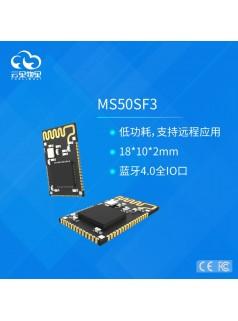 江苏蓝牙4.2模块MS50SF3