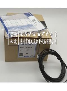 奥托尼克斯Autonics光纤线FT-420-10