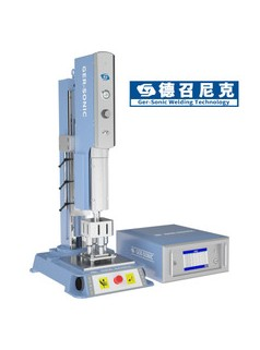 超声波塑焊焊接机 超声波熔接机 超音波焊接机 振动摩擦焊