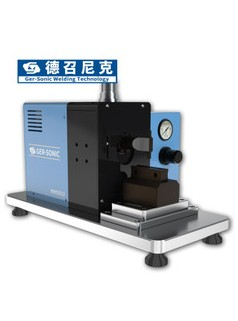 超声波点焊焊接机 超声波熔接机 超音波焊接机 振动摩擦焊