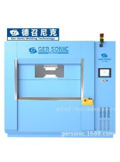 超声波焊接机 超声波熔接机 超音波焊接机 振动摩擦焊