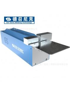 超声波金属线束焊接机汽车金银铜铝镍焊线设备