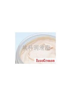 低温油脂,耐低温润滑脂LB50-2