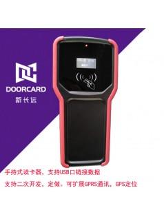 手持式读卡器USB接口带屏读卡器