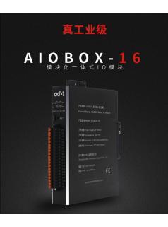 AIOBOX-16一体化IO