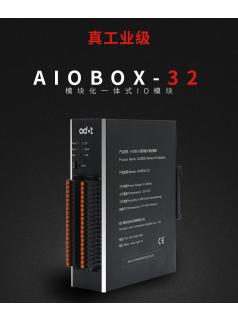 AIOBOX-32一体化IO