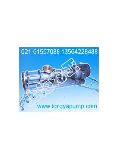 专业生产GL25带提升架人参果汁泵