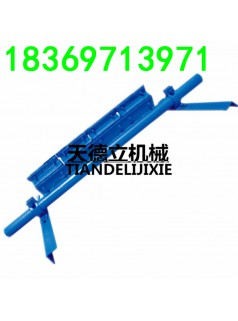 P型二道清扫器 PB800合金清扫器