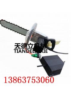 220V电动金刚石链锯 石材切割链锯 钢筋混凝土切割锯
