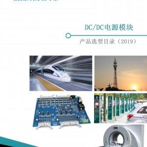 深圳市地力科技有限公司电源解决方案