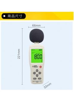 数字声级计 噪声计 声级仪 数字噪声测量仪 GA1157消防检测仪器