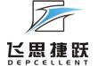 深圳市飞思捷跃科技有限公司