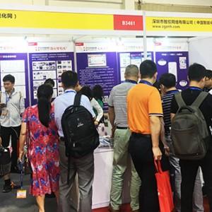 2019中国(华南)国际机器人与自动化展览会各大企业精彩绽放 (35)